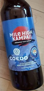 Coedo/Denver Beer Co. Mile High Kampai! Saison 21oz